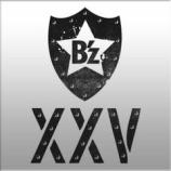 『CD Review Extra:B'zデビュー25周年記念・全ベストアルバムレビュー』の画像