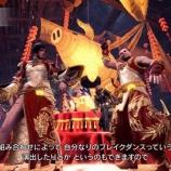 『【MHWアイスボーン】セリエナ祭「万福の宴」イベクエごとの必要チケット数』の画像