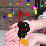 『角川文庫の夏のフェア「カドフェス 2015」にARアプリ「ARAPPLI」が採用! 細田守監督待望の最新作、映画「バケモノの子」とのスペシャルコラボも決定!』の画像