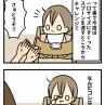 頑張れあおいちゃん②(離乳食中期)