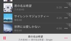 【乃木坂46】宮脇咲良が坂G好きアピールしてる