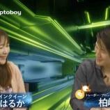 『海外取引所Houbi、日本人向けサービスを規制』の画像