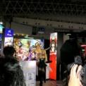 東京ゲームショウ2018 その93(アクセスポート)