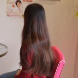 『ハーブカラーで超ロングの髪染めましたー!!』の画像