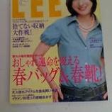 『うたばん 筋トレ LEE3月号に掲載』の画像