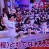 【明石家紅白】AKB選抜16名確定キタ━━(゚∀゚)━━!!  韓国合宿組不参加キタ━━(゚∀゚)━━!!