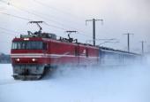 『2017/2/20~22運転 JR北海道14系東武鉄道譲渡甲種(EH800区間)』の画像
