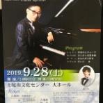桶川 上尾のピアノ教室  さいのおピアノ教室のブログ