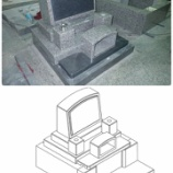 『G654長泰 G623 洋風墓石』の画像