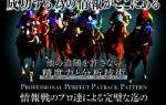 ■先週は宝塚記念的中キセキ&モズベッロ!!無料情報で夏もがっつり稼ぎましょう■