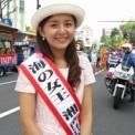 2016年 第43回藤沢市民まつり その30(海の女王・石野智子)