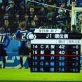 ガンバ大阪がJ2降格したときのシーズンすごかったよな…札幌が