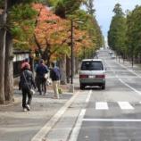『2015年10月24日 墓参り:弘前市・JR7PNC/JF7HQV』の画像