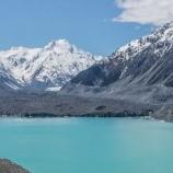 『加速度的に融解しているタスマン氷河』の画像