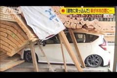 ノート e-POWER NISMOが木材の間にすっぽり…またもや高齢ドライバー