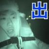 【動画】【検証】川で寝たらどこで起きるのか!前編