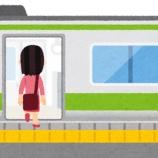 『【画像】電車でだらしないトンデモ女子が盗撮されるwwwww』の画像
