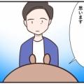 【悪徳ネットワークビジネス集団にいた話】~157話~