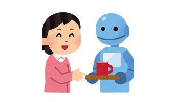2020年までに日本の高齢者の80%がロボットの看護や介護を受ける