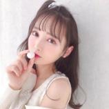 『[ノイミー] FC会員 メンバーブログ 鈴木瞳美『ついに …!はじまった 〜』を更新…』の画像