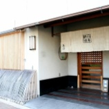 『JAL×はんつ遠藤コラボ企画【高松・小豆島編】2日め・日本料理(島活)』の画像