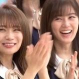 『昨日の乃木中で真夏さんといくちゃんの並びがいっぱい映ってたのでまとめてみましたw【乃木坂46】』の画像