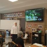 『今日の栗林公園(バッハ鈴木先生の音楽教室)』の画像