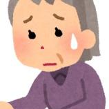 『【悲報】90歳のおばあさん「◯◯◯を60歳の時始めてれば30年もできた!」と咽び泣く😂』の画像