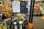 お母さんとかに朗報な情報!星田のトップワールドで学校給食レシピが掲示されてる!