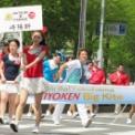 2010年 横浜開港記念みなと祭 国際仮装行列 第58回 ザ よこはま パレード その49(崎陽軒編)