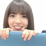 『【乃木坂46】めっちゃ可愛いな…齋藤飛鳥、頭がひょっこり♡♡♡』の画像