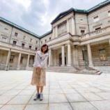 『日本銀行』の画像