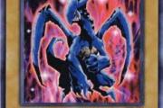 【遊戯王】子供のころの切り札がこのカードだった奴wwwwwwwww