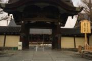京都に極貧旅行しに行く