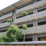 『★売買★5/19八坂神社の南側最上階2LDK分譲中古マンション』の画像