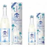 『【数量限定】さらりと飲みやすいうすにごりタイプの松竹梅白壁蔵「澪」<NIGORI>スパークリング清酒』の画像
