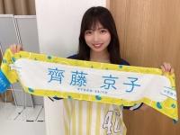 【日向坂46】ユニフォームグッズが優勝!メンバーが続々と着用写真をUP!!!