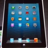 『iPad Retinaが届いた日。』の画像