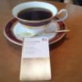 神戸コーヒーミュージアム