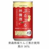 『冷やしてよーく振って、デザート感覚の「白鶴 ぷるぷるスパークリングゼリー」シリーズリニューアル&桃酒新発売』の画像