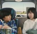 寺田心くんがもう中学生に「4月で…」 ネットも騒然「信じられない」「まだ7歳くらいかと…」