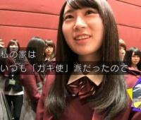 【欅坂46】シブヤノオトで二人セゾン披露!長沢君「ガキ使派だったんですが…」とかwwww