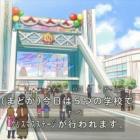 『アイカツオンパレード! 第12話 感想でござるッ!神回キターッ!「ハピラキ☆クリスマス」』の画像