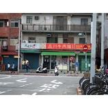 『(台湾)台湾でみっけ! 小ネタ編その5』の画像