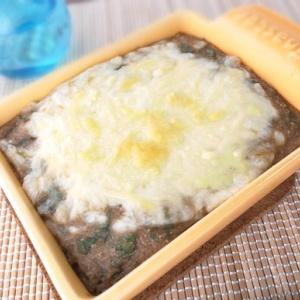 フワフワの食感♪長芋の紫蘇チーズ焼き