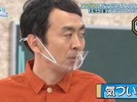 【日向坂46】影山優佳、頭の回転が速すぎる!!!
