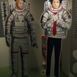 『【北九州漫画ミュージアム】宇宙兄弟展に行ってきました。』の画像