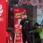【動画】中国、ファーウェイ「トランプ感染フェア開催中!スマホ値引きしま~す!」