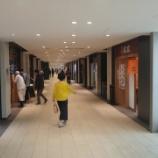 『【悲報】豊洲市場の飲食店、毎日ガラガラ』の画像