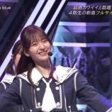 『【乃木坂46】金川紗耶、変わらず笑顔!!!元気そうでよかった・・・』の画像